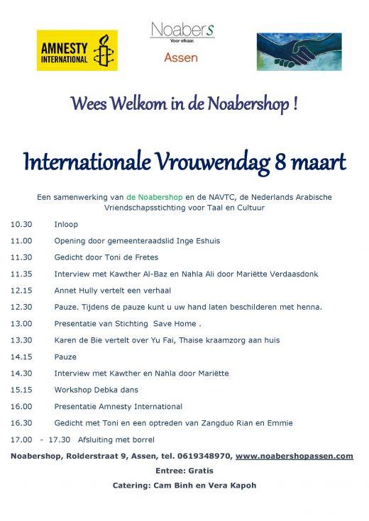 flyer-internationale-vrouwendag-2017